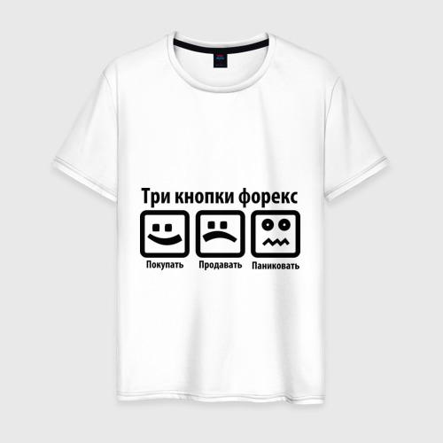 Мужская футболка хлопок Три кнопки Forex