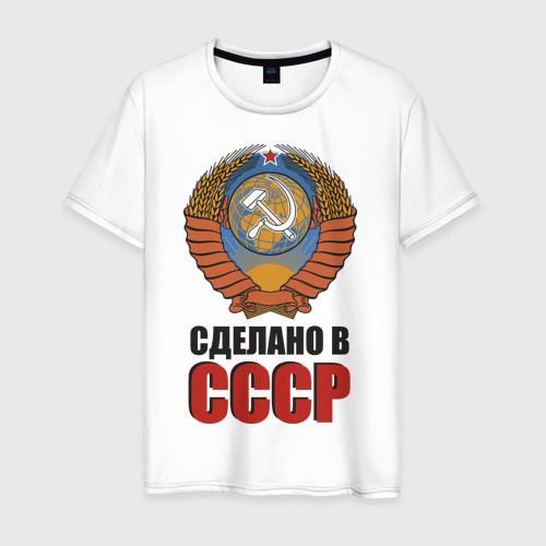 Мужская футболка хлопок Сделано в СССР (3)
