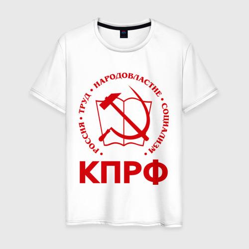 Мужская футболка хлопок КПРФ