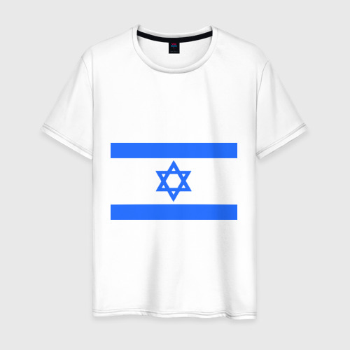 Мужская футболка хлопок Флаг Израиля