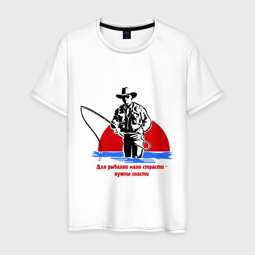 Мужская футболка хлопок Мало страсти