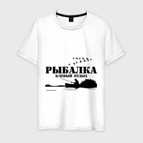 Мужская футболка хлопок Рыбалка