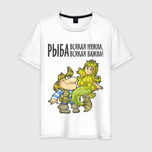 Мужская футболка хлопок Рыба всякая нужна (двухсторонняя)
