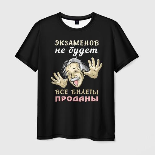 Мужская футболка 3D Экзаменов не будет
