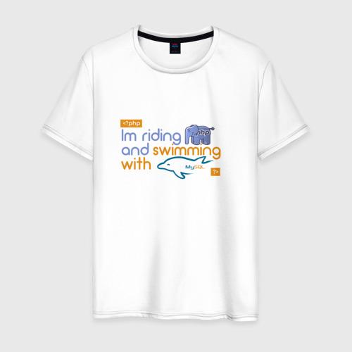 Мужская футболка хлопок PHP-3