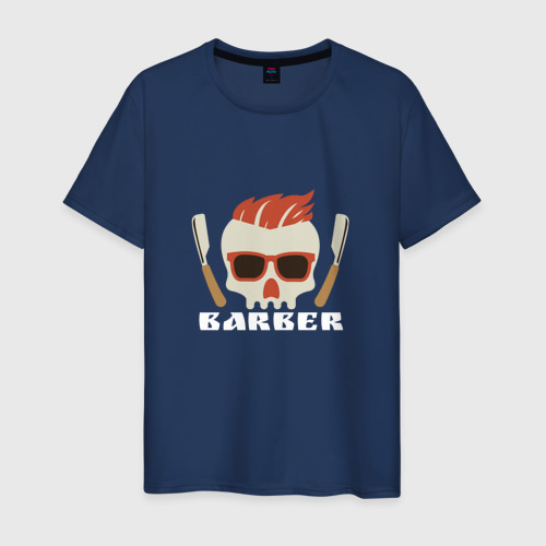 Мужская футболка хлопок BARBER Барбер