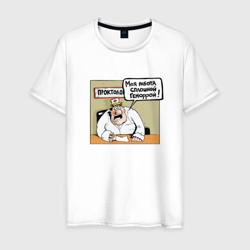 Мужская футболка хлопок Проктолог 1