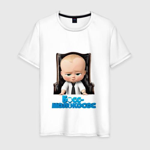 Мужская футболка хлопок Boss Baby