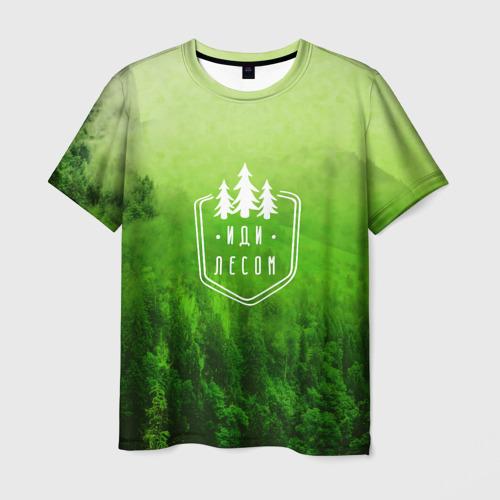 Мужская футболка 3D иди лесом