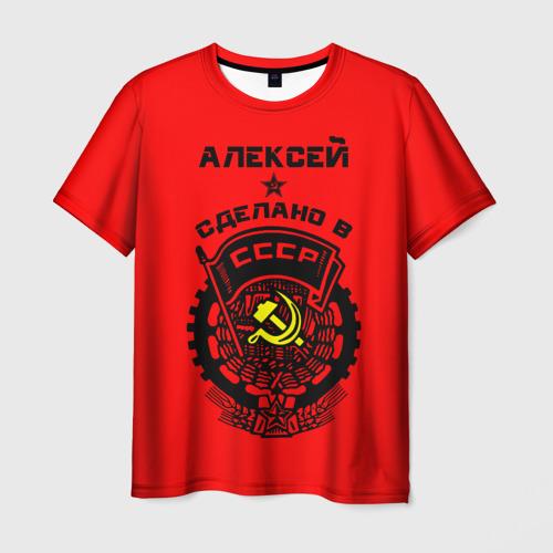 Мужская футболка 3D Алексей - сделано в СССР