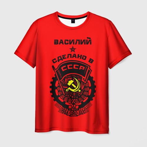 Мужская футболка 3D Василий - сделано в СССР