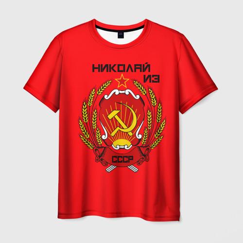 Мужская футболка 3D Николай из СССР