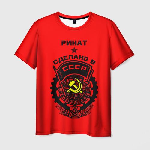 Мужская футболка 3D Ринат в золотом гербе РФ