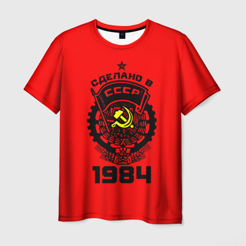 Мужская футболка 3D Сделано в СССР 1984