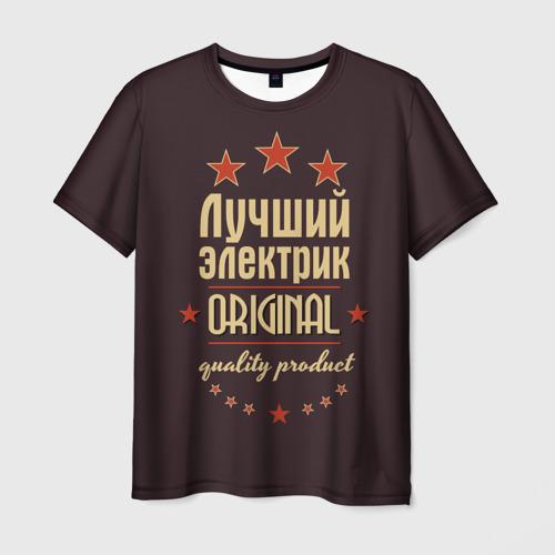 Мужская футболка 3D Лучший электрик