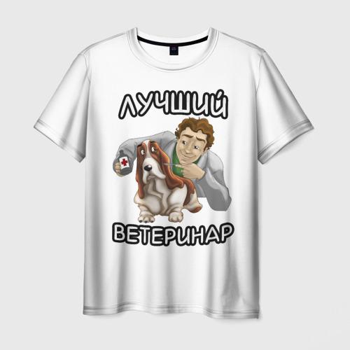 Мужская футболка 3D Лучший ветеринар
