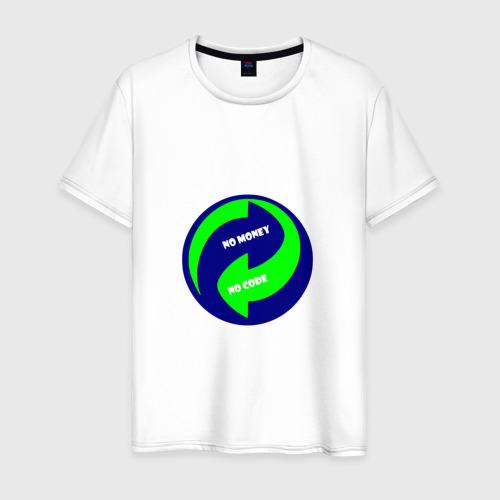 Мужская футболка хлопок Нет денег нет кода