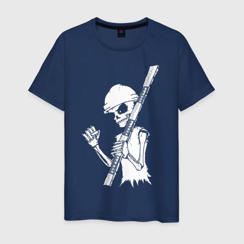 Мужская футболка хлопок Скелетон геодезист 2 (бел.)