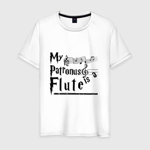 Мужская футболка хлопок My patronus FLUTE
