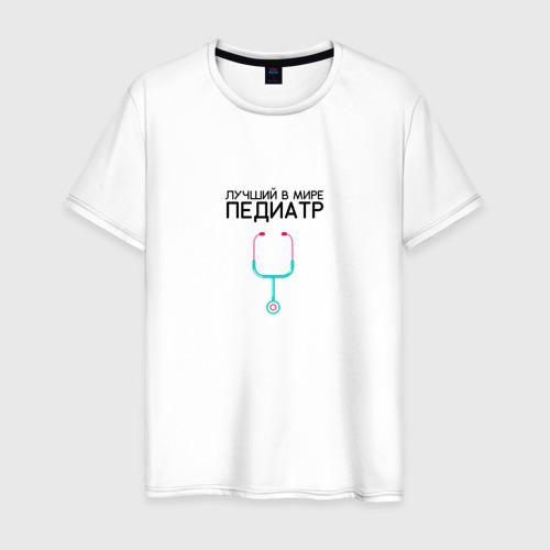 Мужская футболка хлопок Лучший в мире педиатр