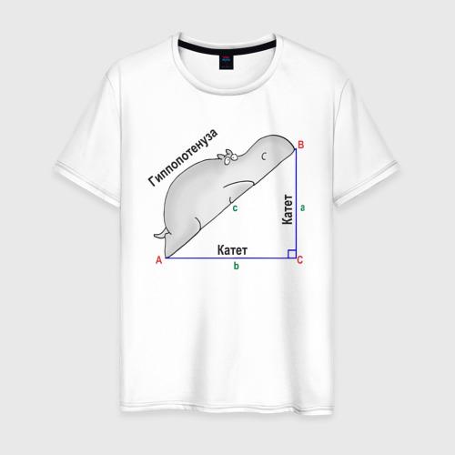 Мужская футболка хлопок Гиппопотинуза